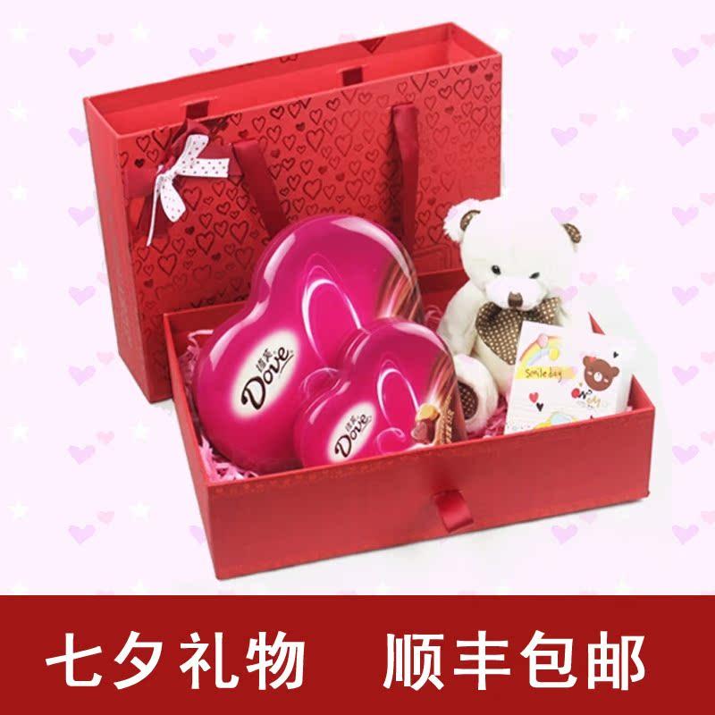 特价包邮德芙巧克力心心相印礼盒 送女友生日礼物