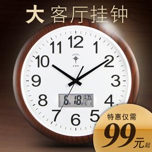 北极星钟表创意圆形夜光挂钟客厅现代大挂表静音万年历卧室石英钟
