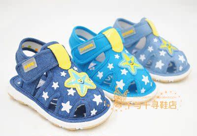 足圣童鞋3165夏款男儿童软底布凉鞋包头透气婴儿叫叫鞋学步鞋带哨