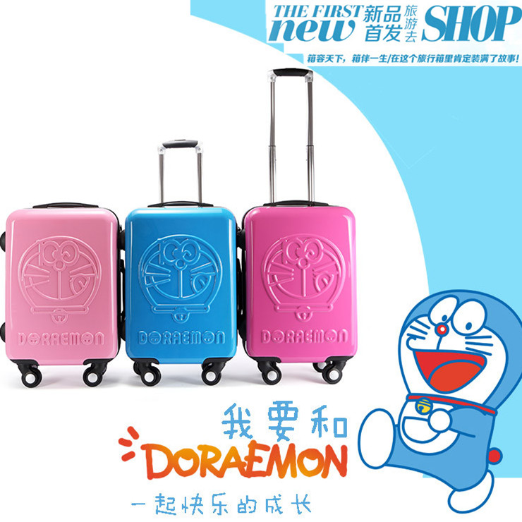 哆啦A梦叮当机器猫儿童旅行箱拉杆箱行李箱登机箱万向轮20寸男女
