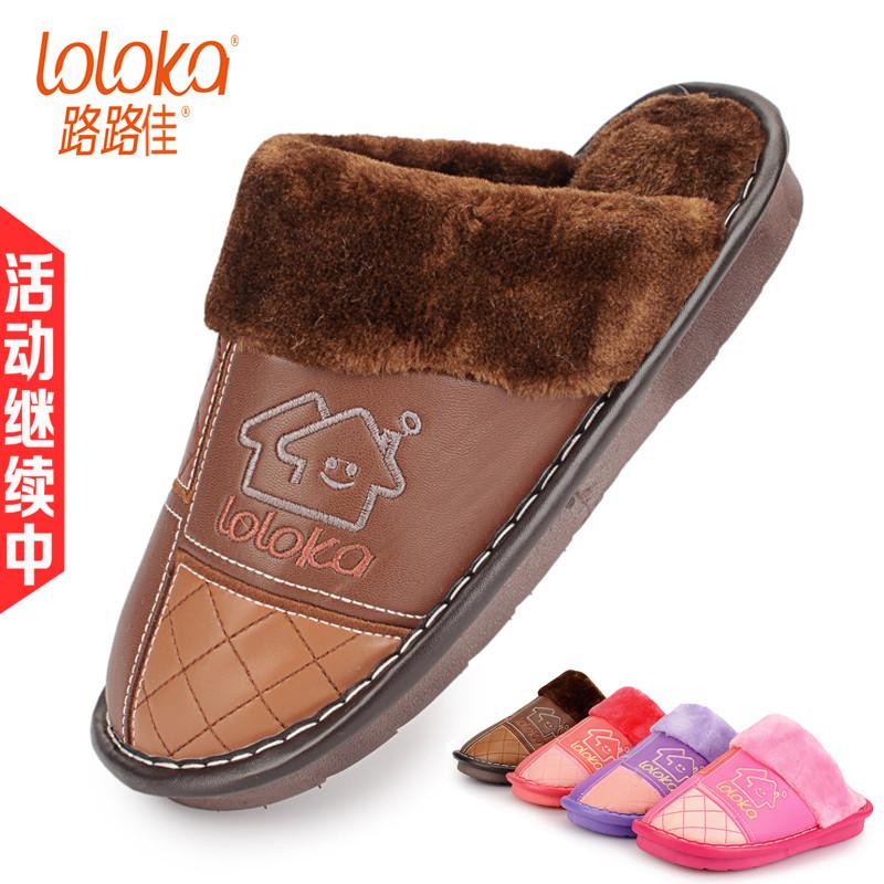 路路佳正品冬季男士棉拖鞋厚底防滑加厚保暖pu棉拖鞋室内居家拖鞋