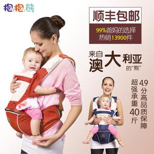 顺丰抱抱熊腰凳婴儿腰凳宝宝腰凳多功能腰凳婴儿背带腰凳坐凳背袋