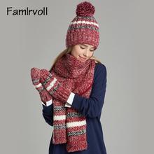 帽子围巾手套三件套女围脖针织套装冬季女生韩版生日毛线帽子一体