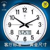 北极星14英寸客厅万年历钟表液晶时钟简约石英钟静音挂钟时尚挂表