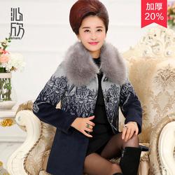 [淘抢购]妈妈装冬装中长款棉衣中老年毛呢外套中年女装秋装长袖羊绒大衣服