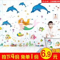 可移除卡通墙贴儿童房客厅卧室身高贴贴画幼儿园贴纸可爱家居装饰