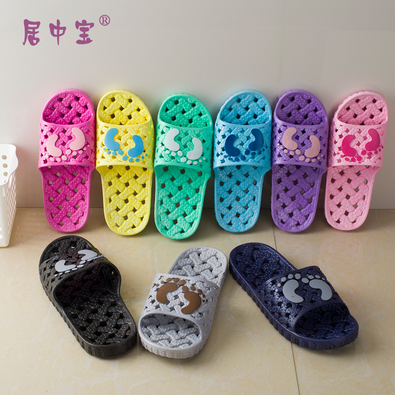 浴室拖鞋漏水 防滑 洗澡情侣男女居家夏季室内塑料软底家居凉拖鞋