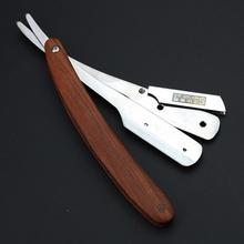 刀架 可换刀片 理发老式剃刀刮胡刀手动剃头刀家用刮脸刀剃须刀
