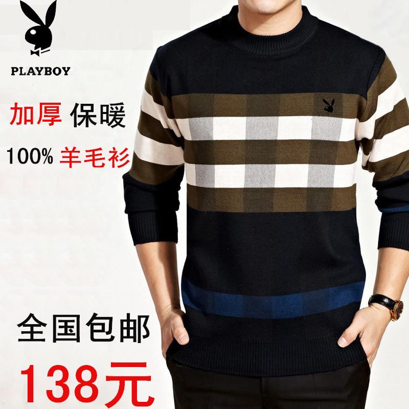 冬装新款男士羊毛衫全正品圆领2014毛衣男装保暖加厚羊绒