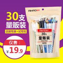 爱好韩国文具用品可爱卡通创意中性笔小清新碳素水性笔黑色签字笔