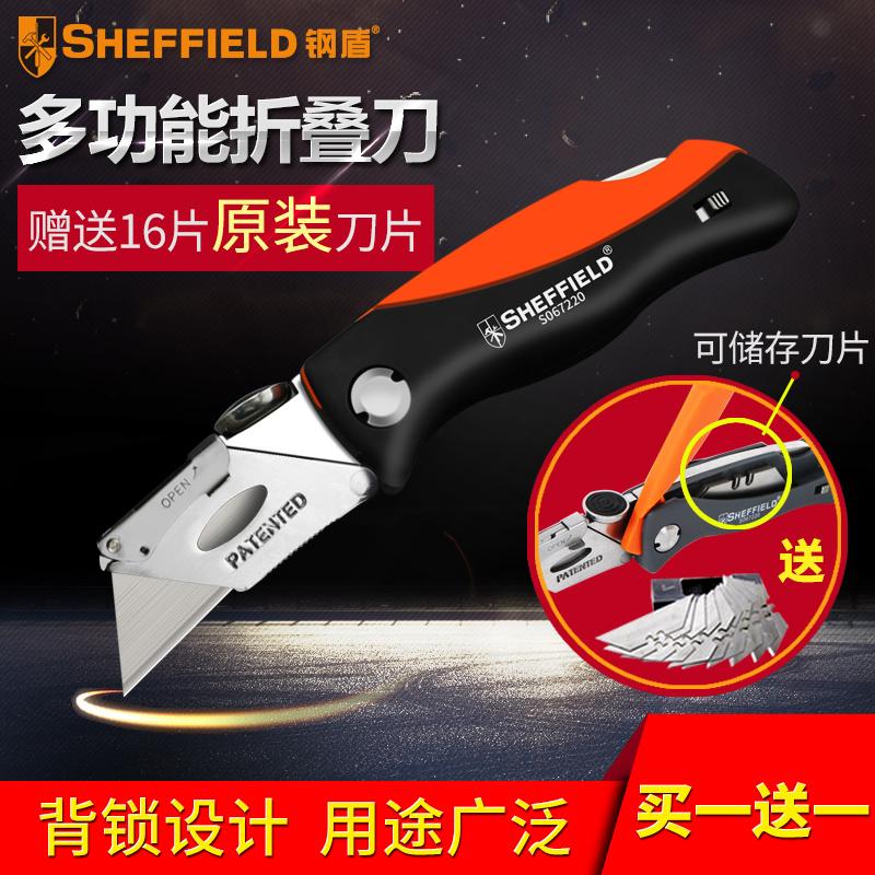 钢盾折叠美工刀大号小号裁纸刀进口墙纸刀片重型割刀架多功能工具