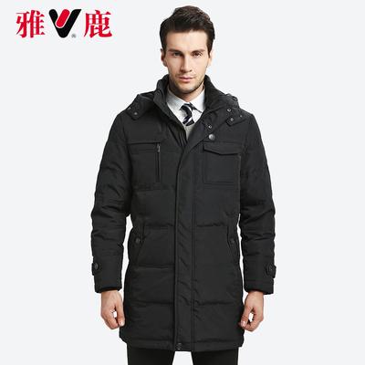 雅鹿商务休闲男装外套 可脱卸帽修身中长款羽绒服男 时尚保暖冬装