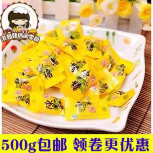 一份500g宏源陈皮糖果单颗80后零食品儿时回忆小吃美食特产