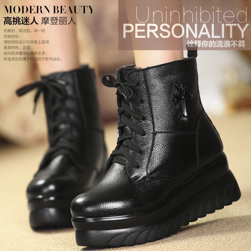 2014新款冬季真皮靴子正品厚底短靴松糕女靴高跟保暖羊毛女棉鞋
