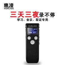 录音笔 专业高清降噪远距16G超长待机32G学生会议 声控MP3播放器