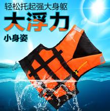 维帕斯 专业救生衣成人 钓鱼背心浮潜船用马甲游泳救生服救身衣