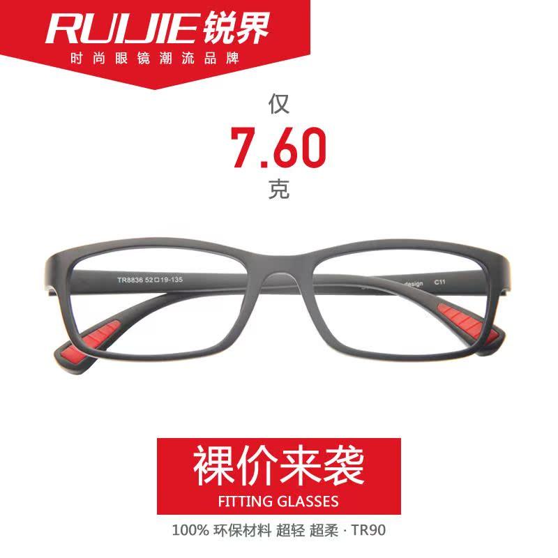 成品近视眼镜潮男款女款全框防辐射近视镜配眼镜包装配配饰眼镜