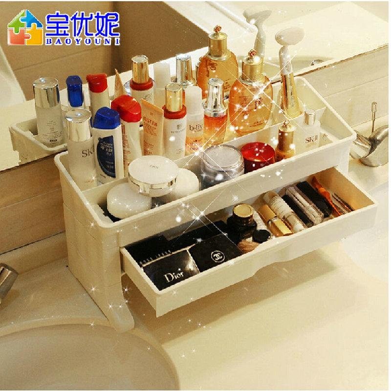 宝优妮化妆品收纳架整理架卧室桌面收纳盒卫浴带抽屉两层置物架