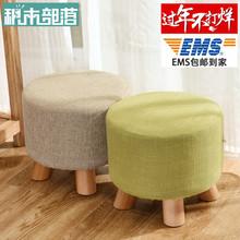 积木部落实木换鞋凳矮凳布艺穿鞋凳沙发凳板凳圆凳小凳子时尚创意