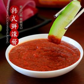 [包邮]船老大 韩式辣椒酱400g/盒韩国拌饭酱炒年糕烤冷面辣酱