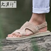 凉鞋 2700 麻草编纯手工编织缝制复古沙滩鞋 透气吸汗男士 大漠行麻鞋