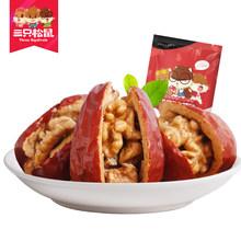 【天猫超市】三只松鼠 甜夹脆枣夹核桃仁258g零食一等红枣夹核桃