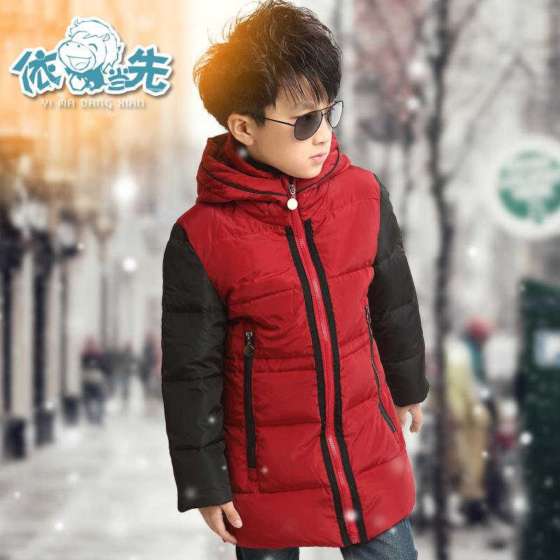 童装男童冬装2014新款儿童中长款羽绒服冬季外套中大童宝宝衣服潮