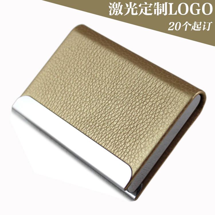 沐雨大容量名片盒商务男士名片夹女士式展会礼品定制做logo包邮