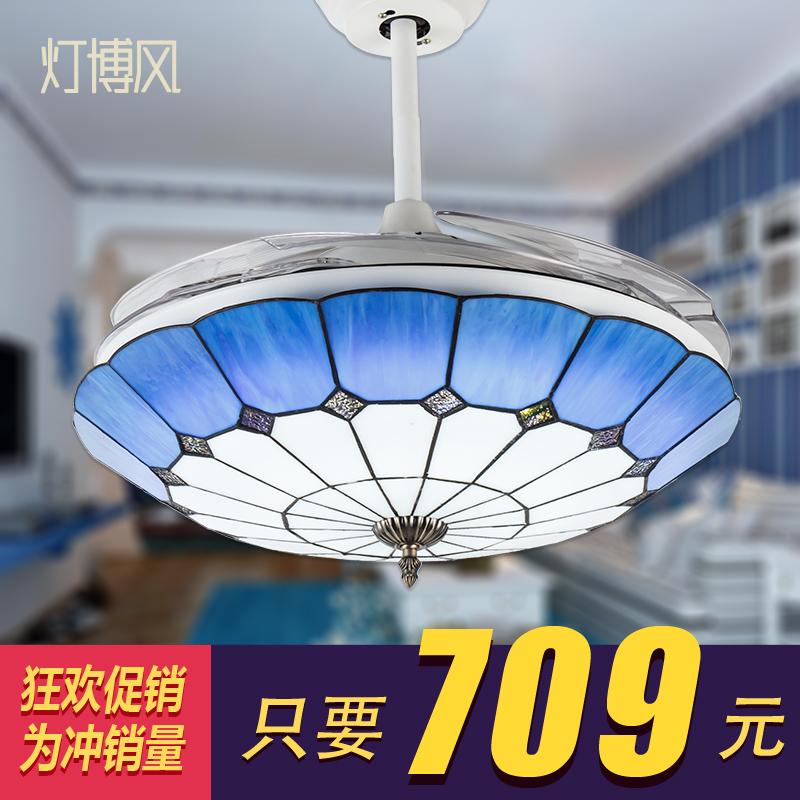 [2015爆款]欧式led隐形吊扇灯现代电风扇吊灯简约
