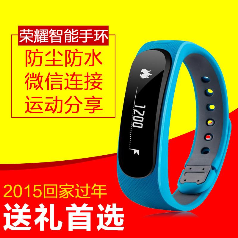 华为荣耀手环 智能健康运动手环 蓝牙耳机 手表计步 微信运动分享