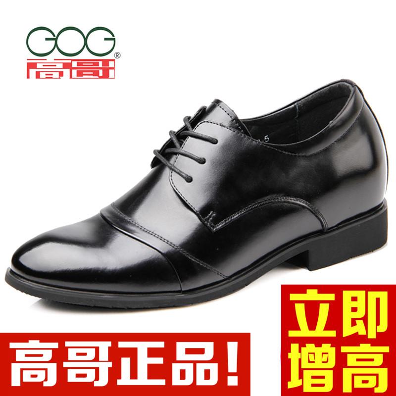 2014新款高哥内增高男皮鞋商务正装鞋真皮增高鞋办公室男鞋42420