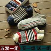 买一送一 男袜纯棉春夏短袜浅口男夏天船袜男袜子低帮全棉隐形袜