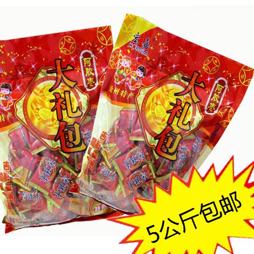 阿胶枣 大礼包  金丝枣 宏嘉系列 沧州小枣 蜜枣