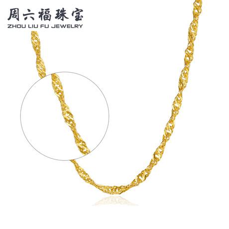 周六福 黄金项链女足金项链单水波链锁骨链 计价AA050785商品大图