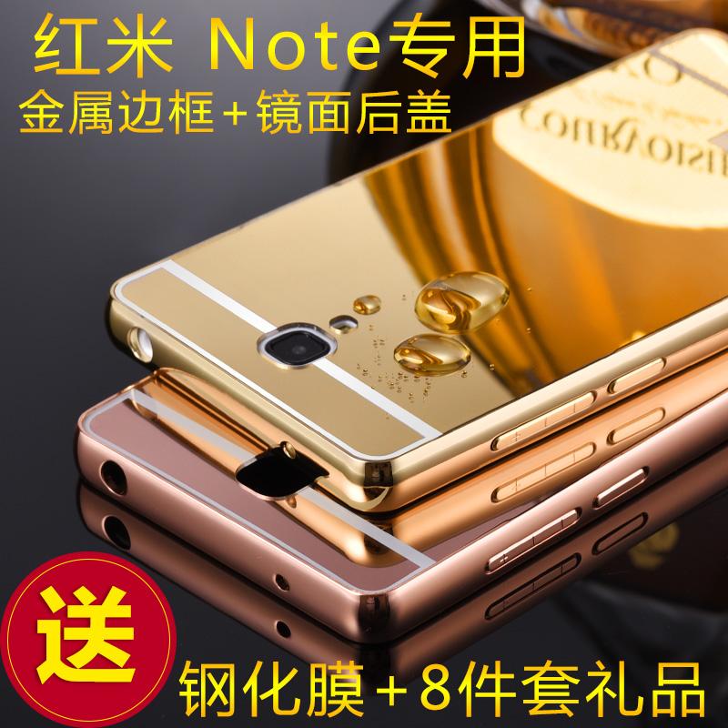 红米note手机壳note手机套小米保护后盖金属边框