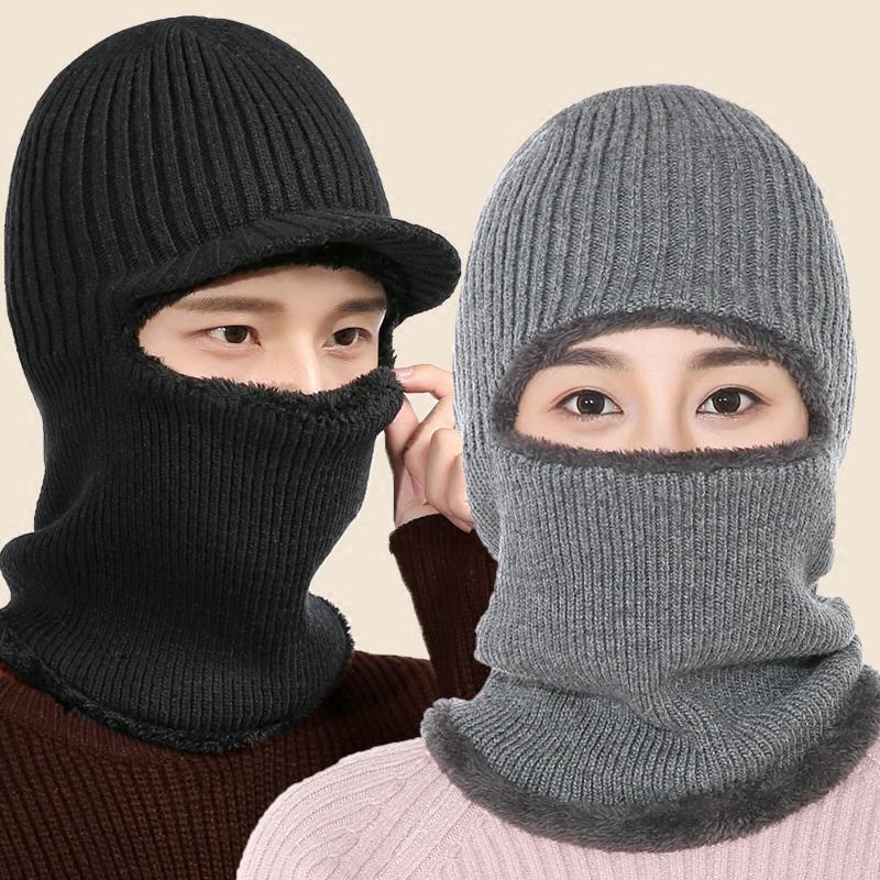骑车防风帽子男冬天韩版加绒保暖针织帽子女冬护耳套头毛线帽子