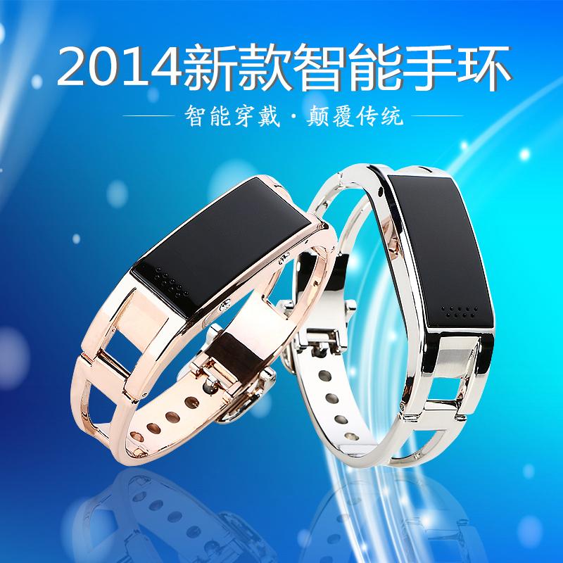 智能蓝牙手表健康手环苹果通话安卓手镯震动腕表计步器手机伴侣