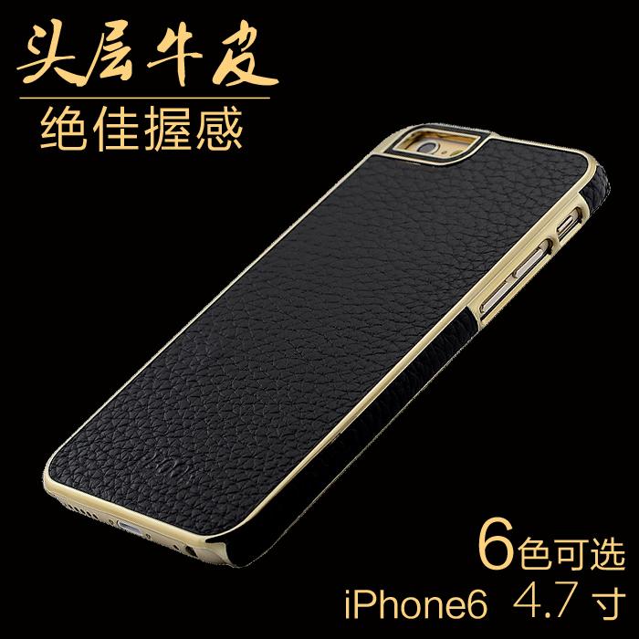 新款iphone6手机套真皮苹果64.7寸手机壳iphone6手机壳真皮后盖潮