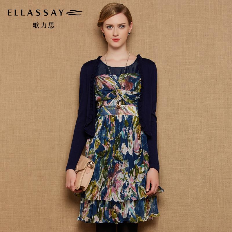 聚ELLASSAY歌力思针织衫2014秋装新外套典雅百搭时尚针织套装裙