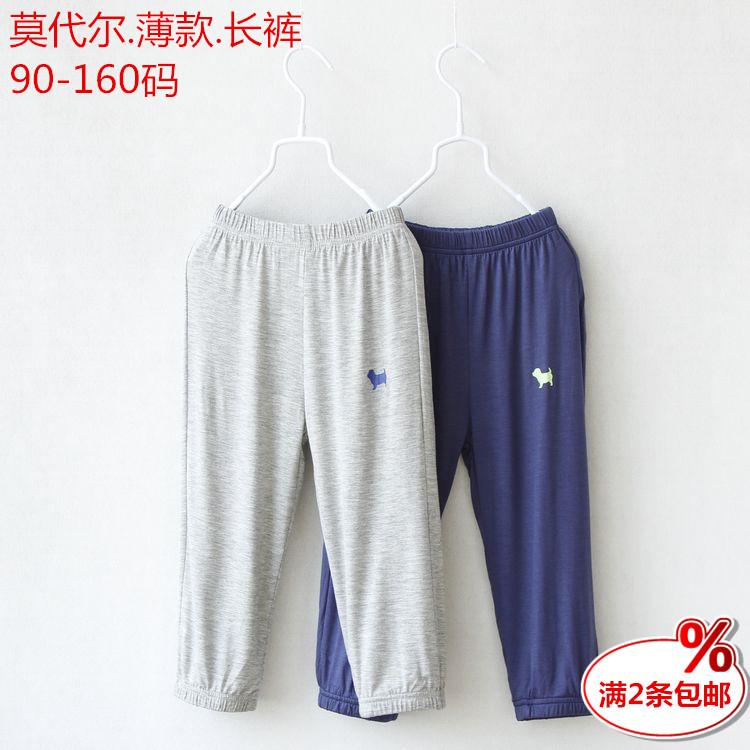 灯笼裤男童儿童空调 防蚊裤长裤夏季莫代尔宝宝运动裤