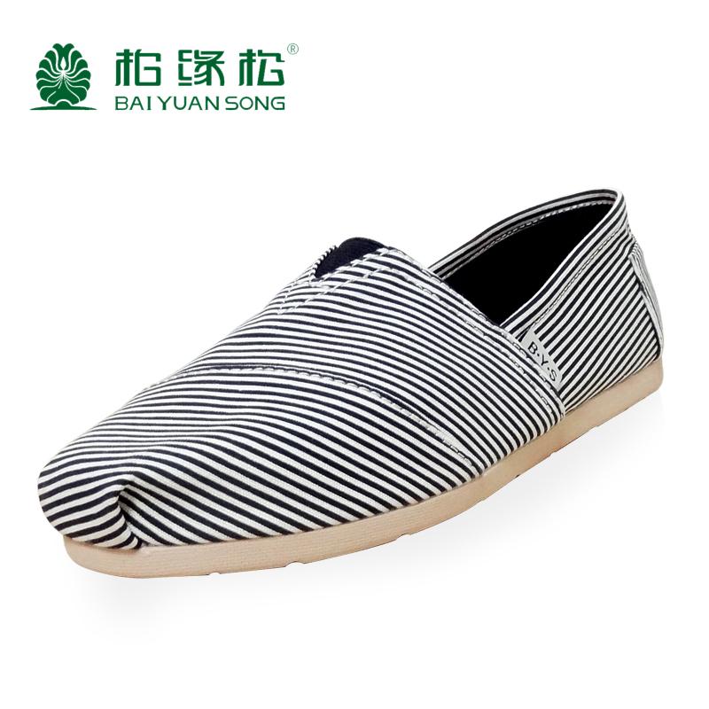 柏缘松 布鞋 女韩版平底懒人鞋低帮休闲鞋帆布鞋女鞋单鞋条纹潮