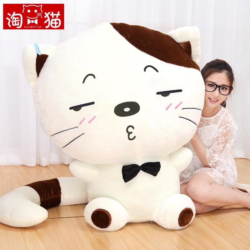 可爱大脸猫公仔娃娃大抱枕玩偶猫咪毛绒玩具女孩创意