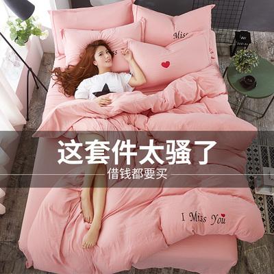夏季 网红四件套水洗棉四件套公主风简约1.8m床双人1.5米床上用品