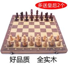 高档中号大号折叠磁性实木制国际象棋chess儿童成人通用配说明书