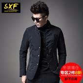 SXF圣希梵男士轻薄羽绒服 立领短款修身外套西装羽绒衣男羽绒服潮