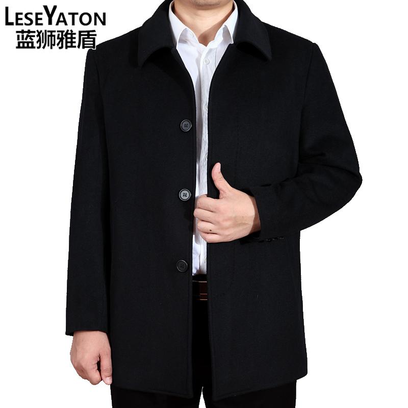 蓝狮雅盾中老年翻领羊毛大衣男中长款加厚爸爸装外套中年毛呢大码