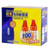 【天猫超市】榄菊 电热蚊香液 清香型45ml*2(100晚) 防蚊驱蚊