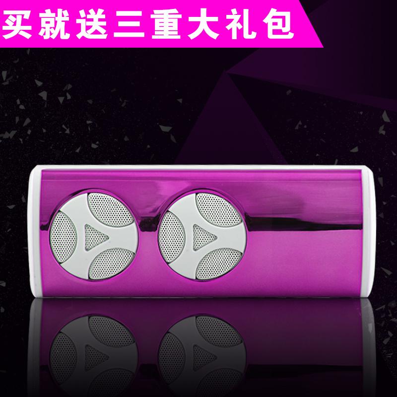 正品E路唱A6户外音响便携迷你音响插卡MP3 U盘收音机小音箱播放器