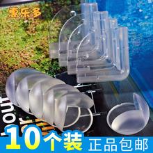 桌子桌角护角儿童防撞角加厚透明防碰包角玻璃茶几台角防护保护套