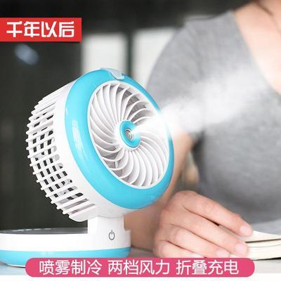 夏日宿舍降温避暑神器学生喷雾小风扇迷你可充电usb微型空调制冷